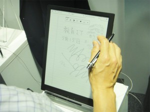 Sony e-Ink Prototype A4 Digital Notepad Demonstrated (video)