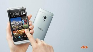 Japanese carrier KDDI gets HTC J One smartphone