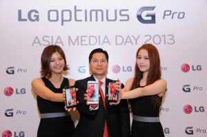 LG Optimus G Pro Lands In Asia In June