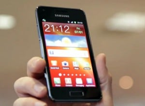 Samsung Galaxy S Advance Jelly Bean Update Released