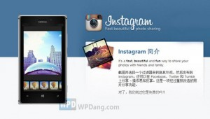 Instagram may arrive on Windows Phone on June 26th
