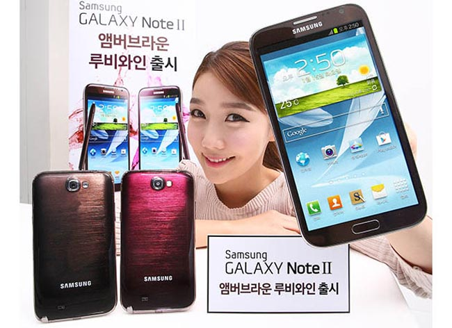 Samsung Galaxy Note 3 To Also Come With An LCD Display (Rumor)