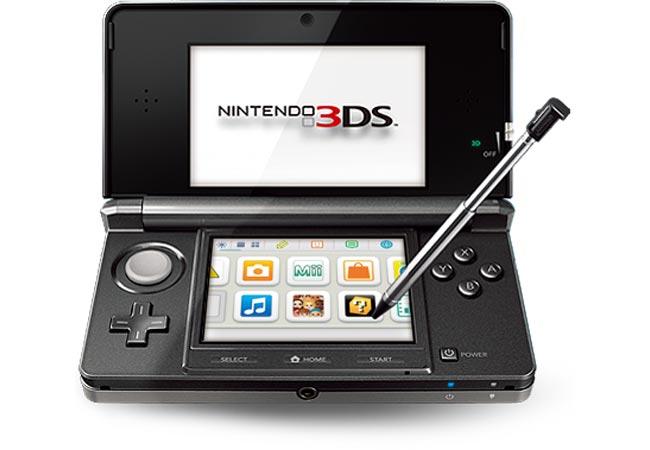 Nintendo 3DS update