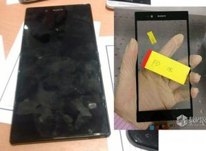 Sony Xperia ZU Phablet Leaked, Coming June 25th