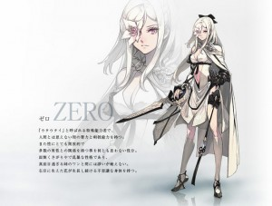 Drakengard 3 Debut Trailer Released (video)