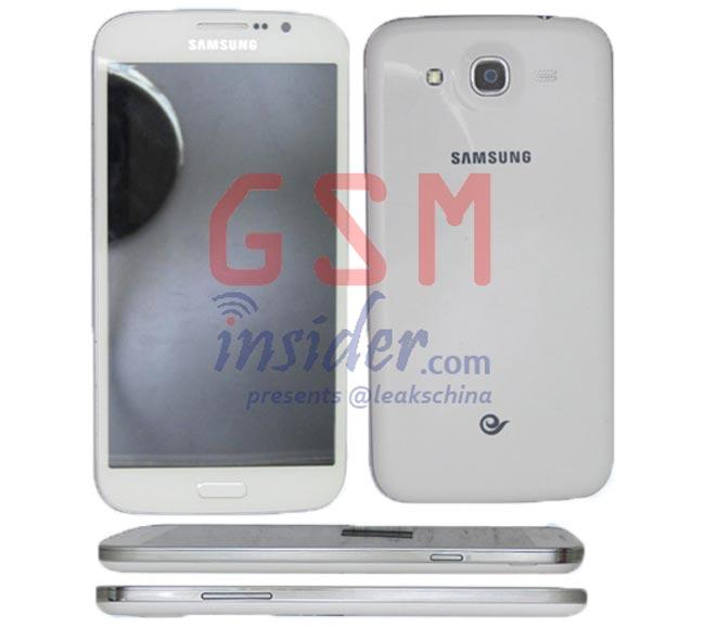 Samsung Galaxy Mega 5.8 DUOS