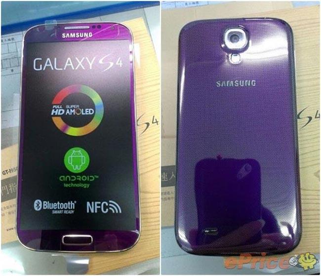 Purple S4