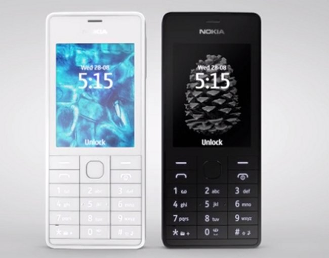 Nokia 515 Series 40 powered handset made with aluminum