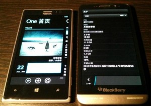Blackberry Z30 Compared to a Lumia 925, Leaks Some Specifications