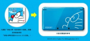 Special edition Doraemon Nintendo 3DS available in Taiwan