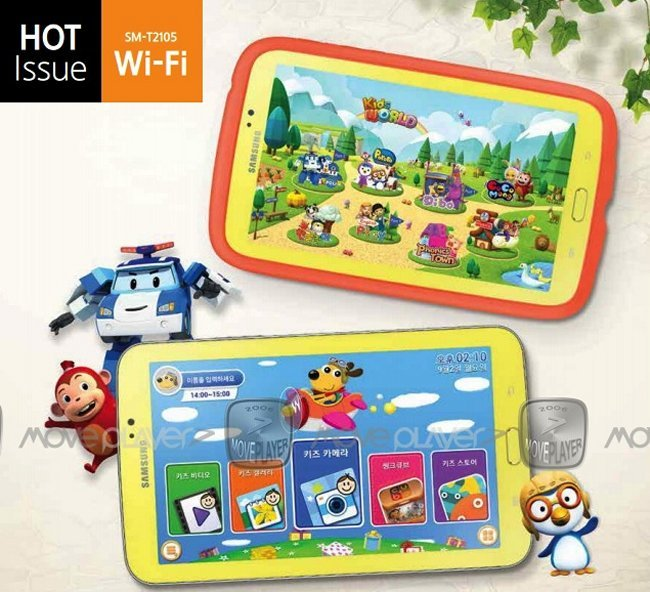 galaxy-tab-3-kids