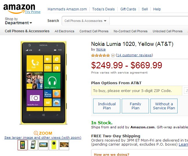 Lumia 1020 Amazon