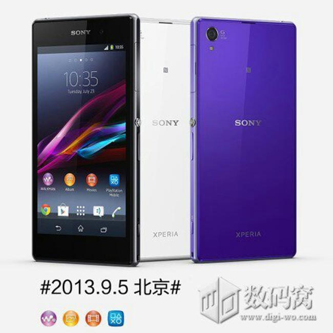 أول صورة رسمية مسربة لهاتف Sony Honami والهاتف سيأتى بثلاثة ألوان