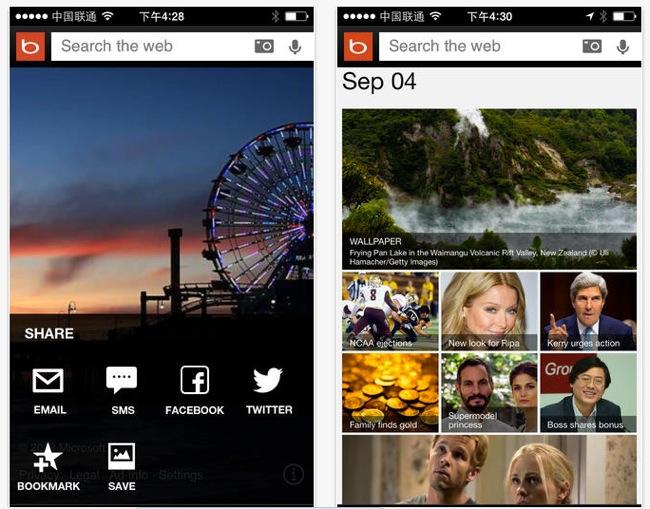 Bing iOS