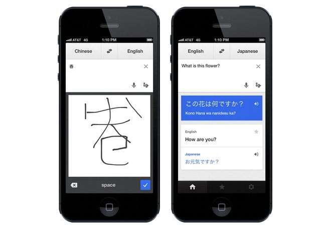 Google Translate App For Ios 7 Enables Handwriting Support And More