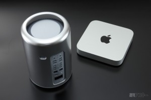 Apple Mac Pro 2013 Recreated As 3D Printed Model