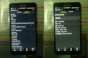 Samsung Galaxy Note 3 Dual-SIM Version Leaked with Snapdragon 800 SoC