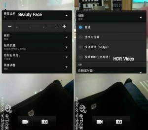 HTC One Max Camera Features Leaked