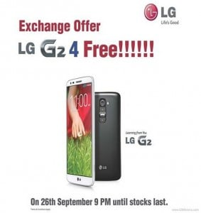 LG Dubai Offers Users to Exchange Their Galaxy S4 with LG G2