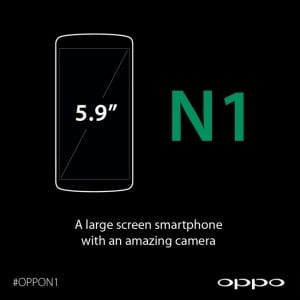 Oppo N1 Will Feature a 5.9 Inch Display