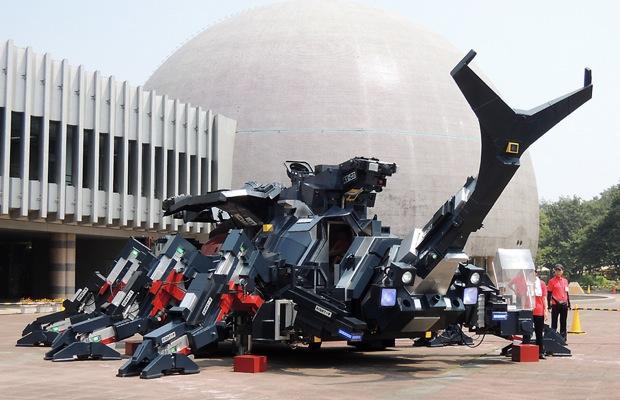 robotic beetle