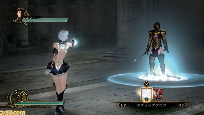 Deception IV- Blood Ties