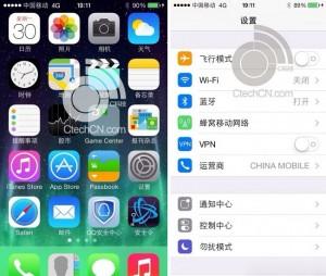 Apple iPhone 5S China Mobile Screenshots Leaked