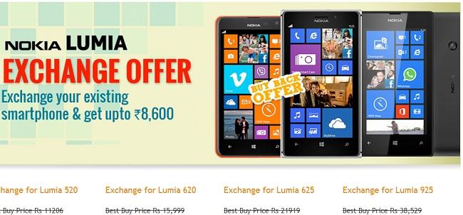 lumia-exchange-offer