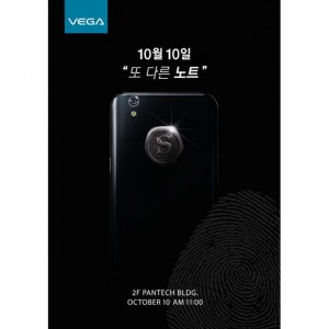 Pantech Vega Note Phablet To Be Announced October 10th