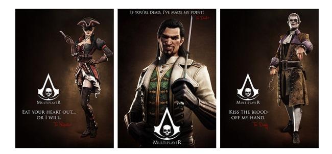 Assassins Creed 4 Multiplayer Event