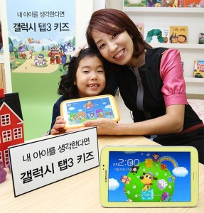 Samsung Galaxy Tab 3 Kids Launched In South Korea