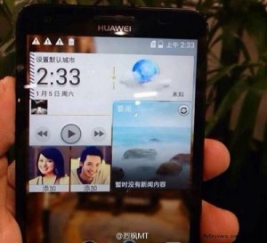 Huawei Glory 4 Android Smartphone Leaked