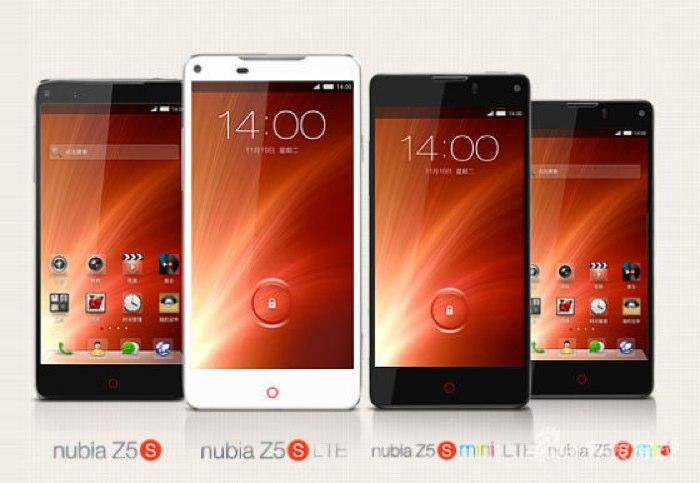 ZTE Nubia 5S