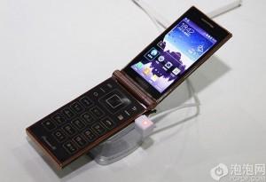 Samsung W2014 Snapdragon 800 Flip Phone Announced