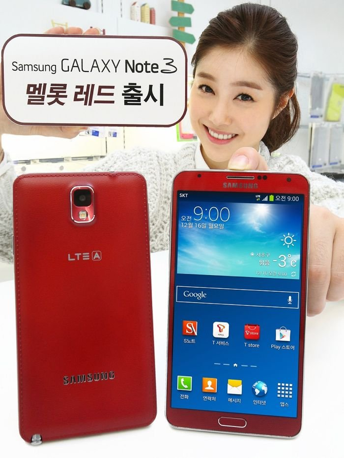 Merlot Red Samsung Galaxy Note 3