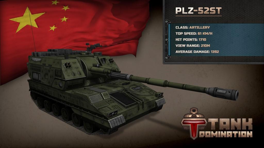 Tank Domination 2