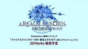 Final Fantasy 14 Coming To PS4 In April 2014