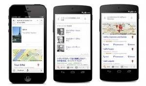 Google Voice Search for Android and iOS Gets Support for More Languages