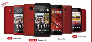 Red HTC One Max Surfaces in Taiwan