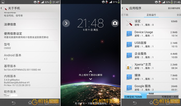 xperia-zl-android