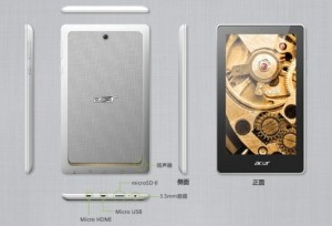 Acer Tab 7 $99 Android Tablet Announced In China