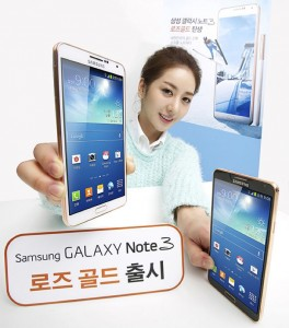 Gold Samsung Galaxy Note 3 Launched In South Korea