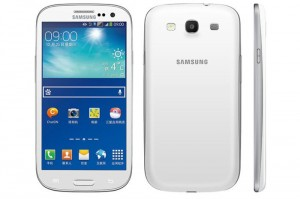 Samsung Galaxy S3 Neo+ Launched In China