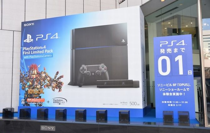 PS4 Japan