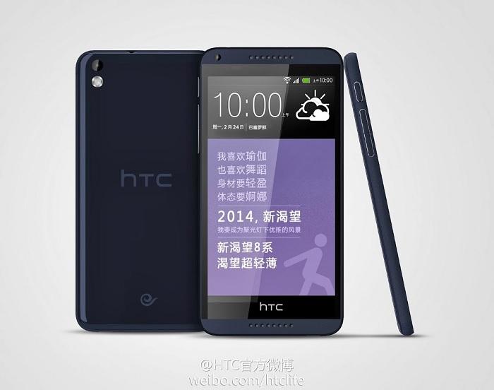 htc-desire-83