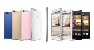 Huawei Announced its Mid-range Ascend G6 Smartphone
