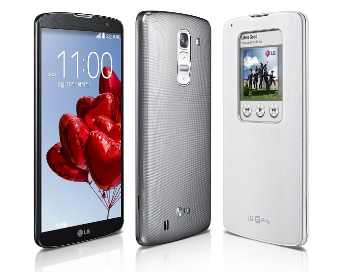 LG G Pro 2 Launches in Korea With An Expensive Price Tag Attached