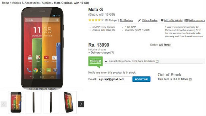 moto-g-sold-out