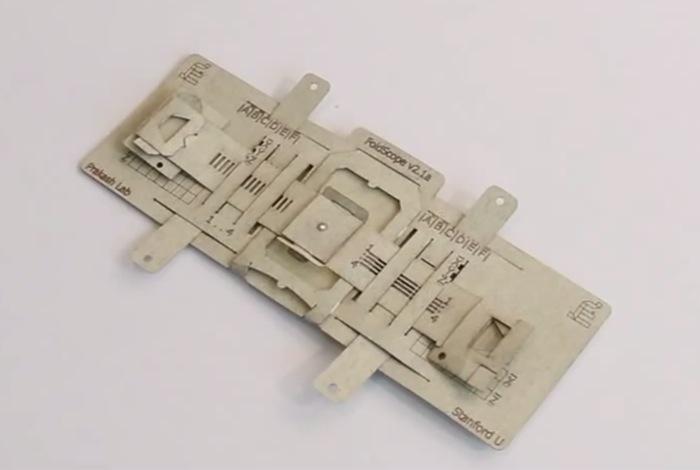 Folding Paper Microscope