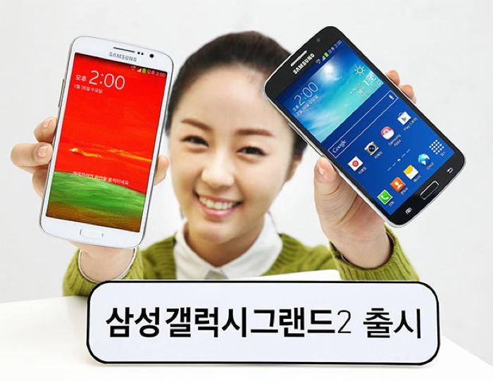 Samsung Galaxy Grand 2 LTE-A